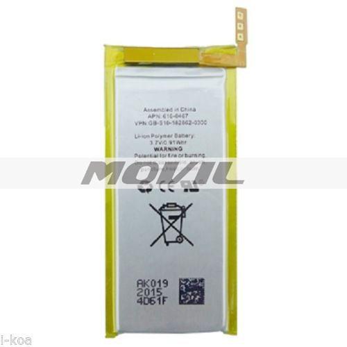 Battery Replacement for iPod Nano 5 5th Gen